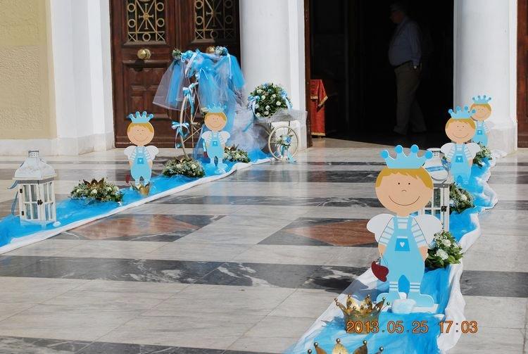 στολισμός βάπτισης μέ θέμα πρίγκιπας,Στολισμοί Βάπτισης, Βάπτιση Αγόρι, Βάπτιση Κορίτσι ,ιδέες,VINTAGE ΣΤΟΛΙΣΜΟΣ ΒΑΠΤΙΣΗΣ,Στολισμός Γάμου , Στολισμός Εκκλησίας ,Διακόσμηση Βάπτισης