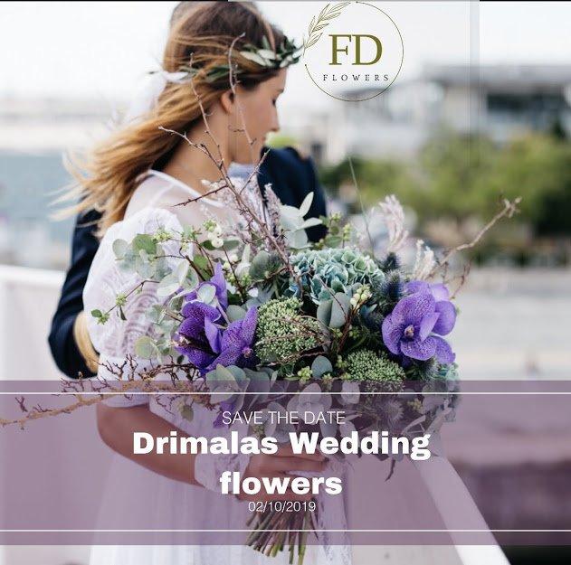 Στολισμός γάμου - Διακόσμηση γάμου - Στολισμοί γάμου