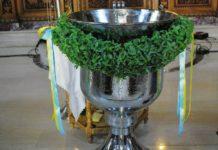 Βάπτιση μέ βασιλικούς,Στολισμοί βάπτισης για αγόρι , στολισμοί βάπτισης για κορίτσι ,Στολισμοί Βάπτισης, Βάπτιση Αγόρι, Βάπτιση Κορίτσι,διακόσμηση βάπτισης,Στολισμός Εκκλησίας Βάπτισης Αγοριού,προτάσεις για τον στολισμό της βάπτισης,ΣΤΟΛΙΣΜΟΣ ΒΑΠΤΙΣΗΣ ΕΚΚΛΗΣΙΑΣ ΓΙΑ ΑΓΟΡΙ,Στολισμός βάπτισης - Διακόσμηση βάπτισης ,Στολισμός Βάπτισης της Εκκλησίας διακόσμηση βάπτισης