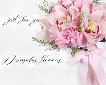 λουλούδια online.